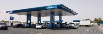 Adnoc petrol station