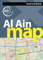 Al Ain map