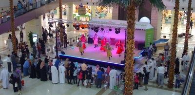 Bawadi show