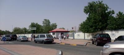 Choueifat School