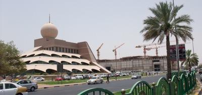 Etisalat building 2