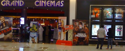 Grand Cinemas Al Ain