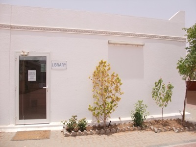 Living Water Library