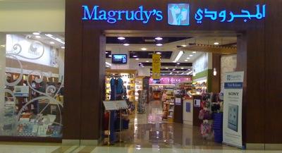 Magrudys