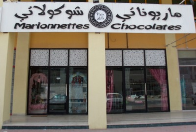 Marionnettes Chocolates