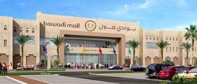 bawadi-mall-al-ain