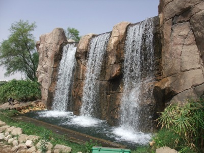 waterfall roundabout 2
