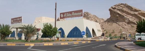 Green-Mubazzarah-Al-Sahra-restaurant