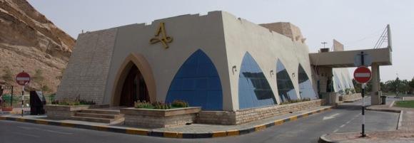 Green-Mubazzarah-Al-Sahra-restaurant2