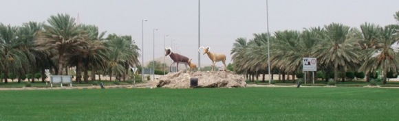 rams-roundabout-side