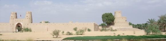 Al-Ain-Fort