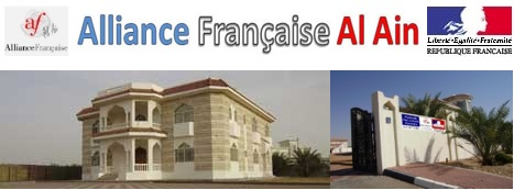 Alliance-Francaise-Al-Ain