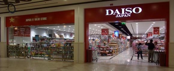 Daiso-Al-Ain