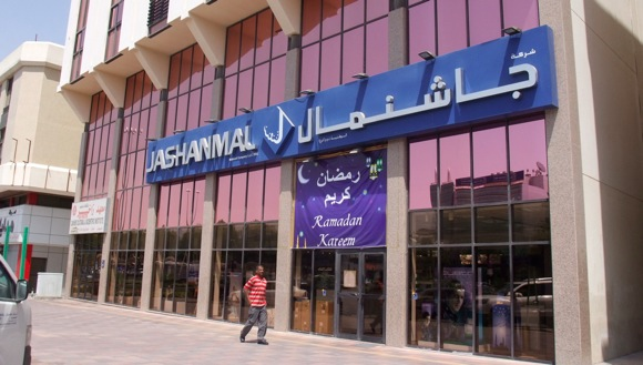 Jashanmal-Al-Ain.JPG