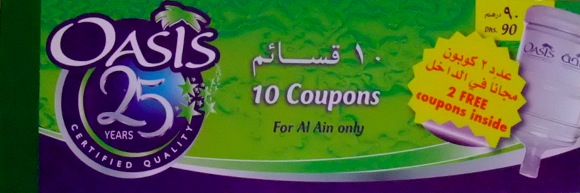 Oasis-water-coupons