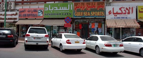 illegal-parking-in-Al-Ain