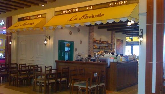La-Brioche-Al-Ain
