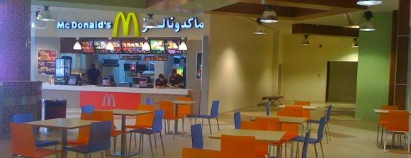 McDonalds-Al-Ain