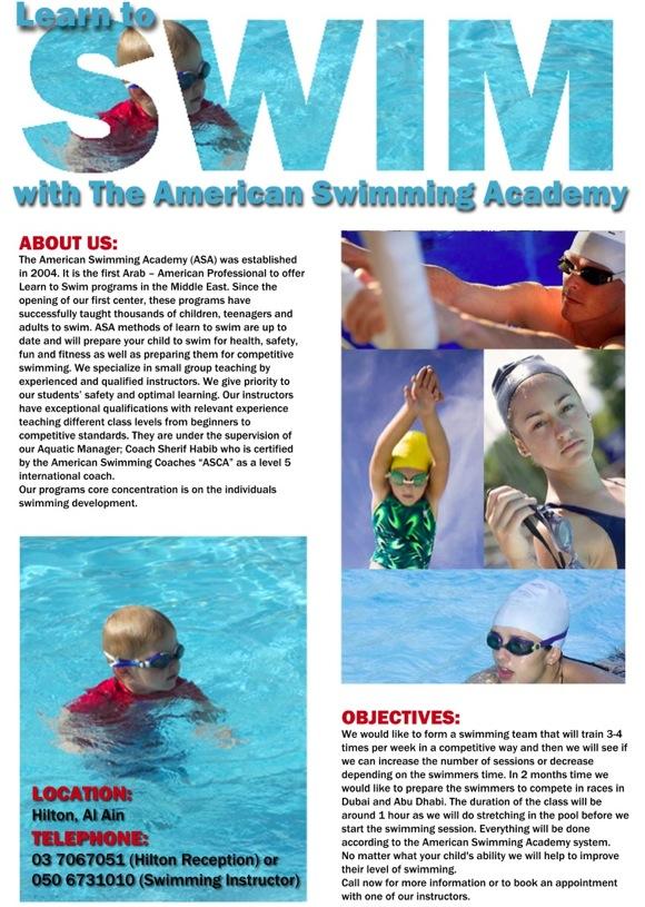 Rami's swimming poster