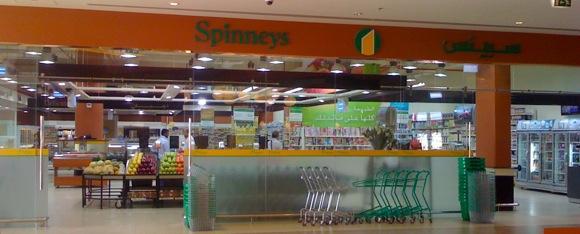 Spinneys-Al-Ain