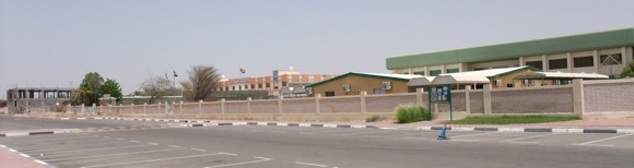 Al-Ain-English-Speaking-School-front-left