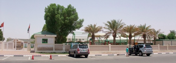 Al-Ain-English-Speaking-School-front-right
