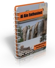 Al-Ain-Enthusiast-wiro-cover-right-185.jpg