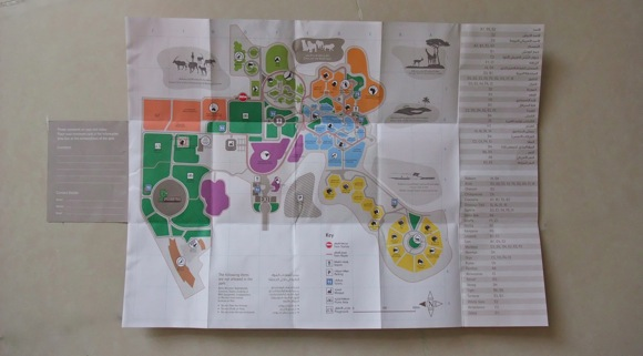 Al-Ain-Wildlife-Park-map