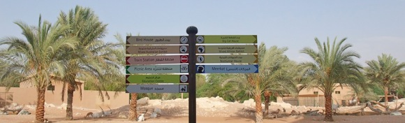 Al-Ain-Wildlife-Resort-4