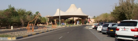 Al-Ain-Wildlife-Resort-entrance