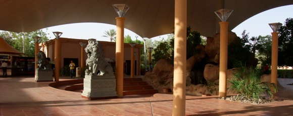 Al-Ain-Wildlife-Resort-entrance2