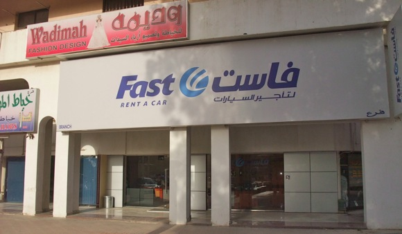 Fast-Rent-A-Car-Al-Ain