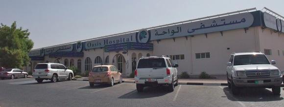 Oasis-Hospital-Al-Ain