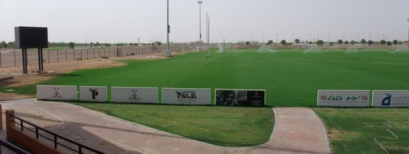 Palm-Resort-Al-Ain-Rugby-Club-rugby-grounds