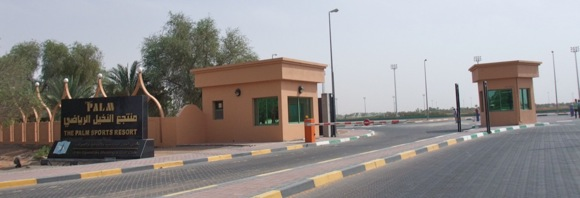Palm-Resort-Al-Ain-entrance