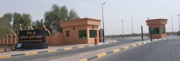 Palm-Resort-Al-Ain-entrance