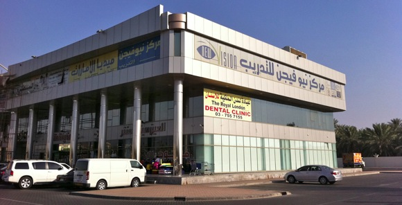 Royal-London-Dental-Clinic-Al-Ain