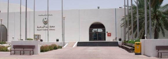 Zayed-Library-Al-Ain