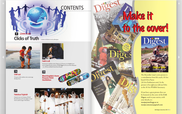 UAE Digest inside.png