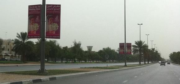 Al-Jimi-Mall-Al-Ain