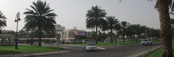 Directions to the municipality theatre if you live in al for Diwan roundabout al ain
