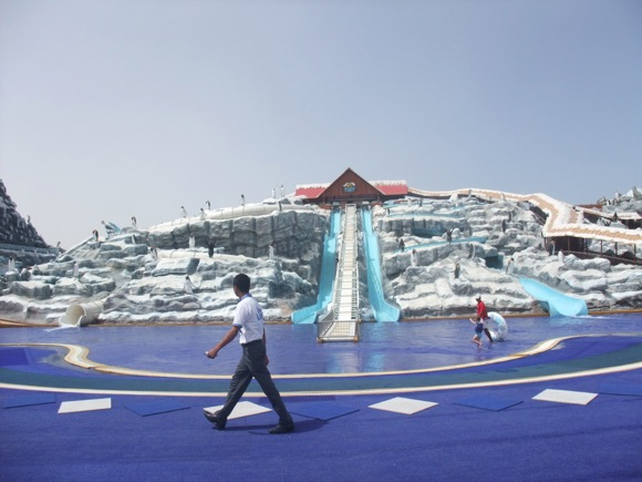 Ice-Land-Water-Park-Ras-Al-Khaimah3