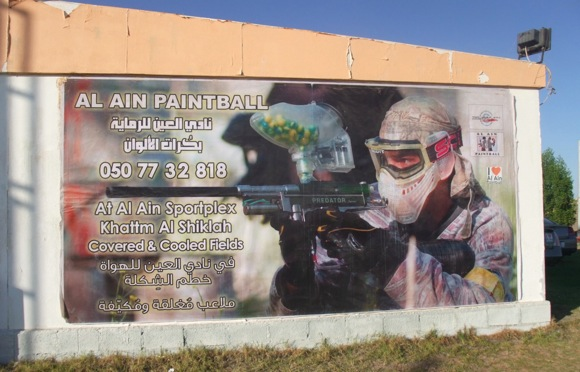 Al-Ain-Paintball-3