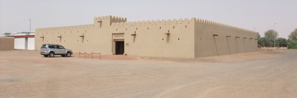 Al-Qattara-Arts-Center-Al-Ain