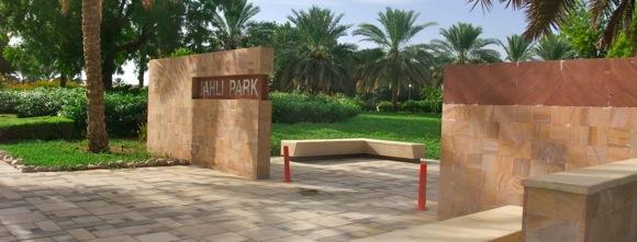 Jahli-Park-Al-Ain-1