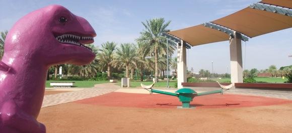 Jahli-Park-Al-Ain-15