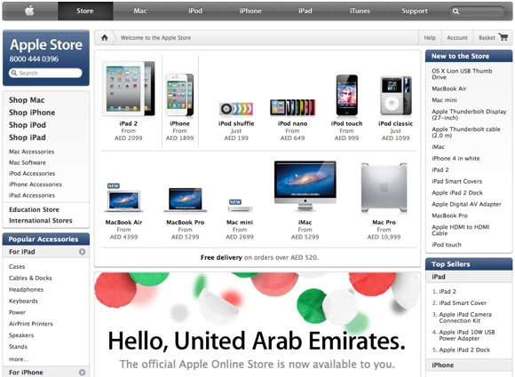 Apple-Store-UAE