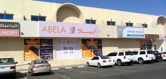 Abela-supermarket-Al-Ain
