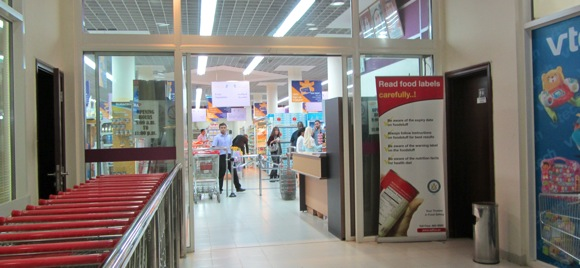 Abela-supermarket-Al-Ain 2