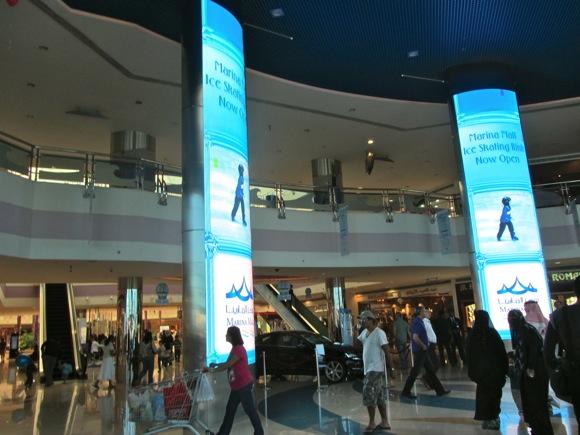 Marina-Mall-Abu-Dhabi 2